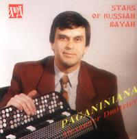 Alexander Dmitriev-accordionist performer, soloist, bayan player