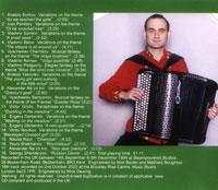 Nikolai Ryskov, selling an accordion music cd Russian Folk Music